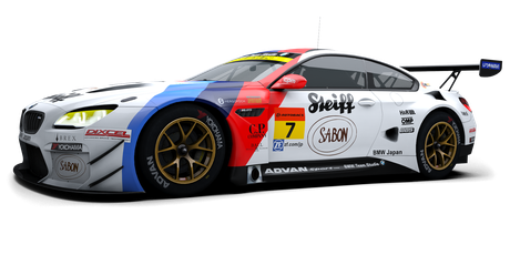BMW Team Studie - #7