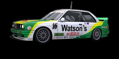 Watsons - #16