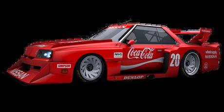 Nissan Motorsport - #20