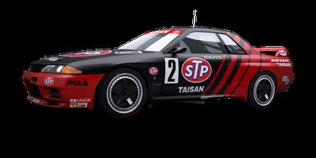 Team Taisan - #2